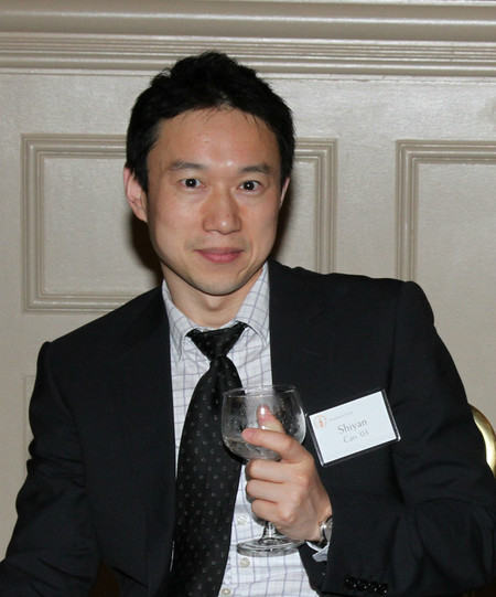 photo of Shiyan Cao